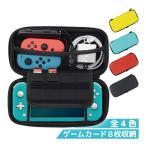 任天堂スイッチライト 本体 ケース カバー ニンテンドースイッチ ケース Nintendo Switch Lite