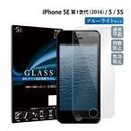 iPhone8 Plus 保護フィルム iPhone7 Plus iPhone6s Plus iPhone6 ブルーライトカット アイフォン アイホン 全面保護 3Dガラスフィルム 強化ガラス