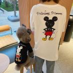 親子Tシャツ/ディズニー犬 ペアルック    春夏 犬服Tシャツ 薄手 リゾート 小型犬 中型犬 大型犬 ペットとお揃い 犬と親子お揃い服 犬の服 親子
