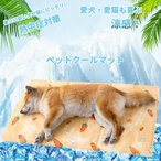 ペットクールマット 冷感 ペット用ひんやりマット 冷却マット 犬猫用 ひえひえ爽快 冷えマット 熱中症 暑さ対策 防水 大・中・小型犬用