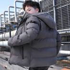 中綿コート メンズ 冬 アウター 厚手 中綿ジャケット ダウン風コート パーカー フード付き ジャンパー 暖かい 防寒 大きいサイズ おしゃれ スリム 紳士 新品