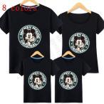 ディズニー Tシャツ/親子Tシャツ/ミッキー Tシャツ/ペアルック Tシャツ/親子T-shirt/ディズニー 親子ペア 男の子/女の子/Tシャツ / 親子服/半袖/子供服/キッズ