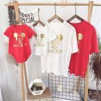 ディズニー Tシャツ/親子Tシャツ/ペアルック Tシャツ/ミッキー Tシャツ/親子T-shirt/ディズニー /Tシャツ / 親子ペア 男の子/女の子/親子服/半袖/子供服/キッズ