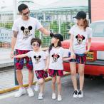 親子Tシャツ/ディズニー Tシャツ/ペアルック Tシャツ/ミッキー Tシャツ/親子T-shirt/ディズニー /Tシャツ / 親子ペア 男の子/女の子/親子服/半袖/子供服/キッズ