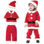 クリスマス 衣装 子供 キッズ グリー コスプレ 男の子 女の子 服 サンタコス 仮装 コスチューム キッズ サンタクロース
