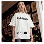 限定タイムセール 父の日 プレゼント母の日2021 JIL SANDER ジルサンダー Tシャツ Classic short sleeve T-shirt レディース メンズTシャツ