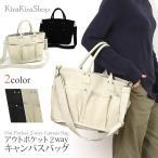 レディース 小物 雑貨 バッグ かばん 鞄 トートバッグ