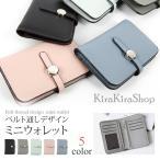 レディース財布二つ折りコンパクト薄型スリムベルトクラッチバッグパーティー小さいフェイクレザーシンプル////