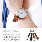レディース 小物 アクセサリー ユニセックス 腕時計