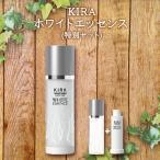 ショッピング化粧品 綺羅化粧品(キラ化粧品 kira化粧品)KIRAホワイトエッセンス【ポイント2倍・送料無料】