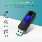 KOOTION 32GB USBメモリ3.0 スライド式 USB フラッシュメモリー ツヤ消し加工 高速 USBメモリースティック データ転