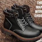 メンズ服 シューズワークブーツ メンズ ショートブーツ ハイカット レースアップシューズ メンズ靴 エンジニアーツ 歩きやすい