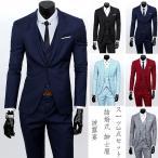 メンズスーツセット ジャケット+ベスト+ズボン スーツ