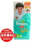 パンパース スリムなさらさらパンツ ビッグ (12-17kg) 40枚 男女共用 しまじろう 日本製 国産 [free]