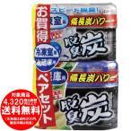 エステー 脱臭炭 ペアセット 冷蔵庫用140g+冷凍庫用70g [free]