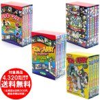 傑作アニメが勢揃い DVD5巻パック ミッキーマウス ドナルドダック トムとジェリー 白雪姫やピノキオにシンデレラ