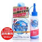 トップ スーパーナノックス 洗濯洗剤 液体 本体 450g [free]