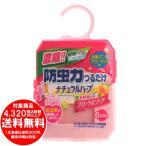 アース製薬 防虫力つるだけ 柔軟剤の香りフローラルソープ 120g [free]
