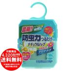 アース製薬 防虫力つるだけ 柔軟剤の香りアロマソープ 120g [free]