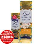 Ora2(オーラツー)プレミアム スティンクリアペースト 地中海シトラスミント 100g + 25g Perfume コラボデザイン [free]