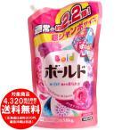 P&G ボールド 香りのサプリイン プラチナフローラル&サボンの香り 超ジャンボサイズ 1.58kg 通常の約2.2倍! 柔軟剤入り洗濯洗剤 [free]