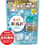 ボールド 洗濯洗剤 液体 ジェルボール ダブルプラチナ プラチナホワイトリーフの香り 詰替用 特大サイズ 705g (36個入)  [free]