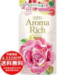 ライオン 柔軟剤 香りとデオドラントのソフラン アロマリッチ ダイアナ ロイヤルローズアロマの香り つめかえ用 450mL [free]