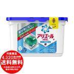 アリエール 洗濯洗剤 液体 パワージェルボールS 本体 352g (18個入)  [free]