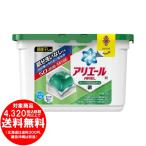 アリエール 洗濯洗剤 液体 リビングドライジェルボールS 本体 352g (18個入)  [free]