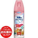 天使のスキンベープ 虫除けスプレー イカリジン 200ml ベビーソープの香り [free]