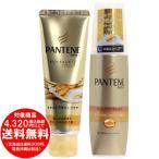 P&GパンテーンPRO-V セット0569 ディープリペアミルク 痛みが目立つ毛先まで補修100ml+エクストラダメージケア トリートメント70g [free]