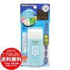 メンタームザサン UVウォータリーミルク 35g