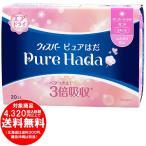 ウィスパー Pure Hada 特に多い日・昼用 羽つき 24cm 20コ入 [free]