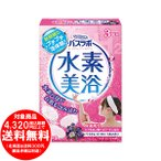白元アース HERS バスラボ 水素美浴 バイオレットフローラルの香り 3包入 [free]