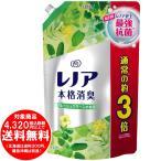 レノア 本格消臭 柔軟剤 フレッシュグリーン 詰め替え 超特大 1320mL
