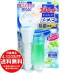 ブルーレット スタンピー 除菌効果プラス スーパーミントの香り 28g
