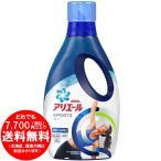 アリエール 液体 プラチナスポーツ 抗菌 洗濯洗剤 本体 750g [free]