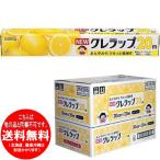 ●60本セット (他商品と同梱不可) NEWクレラップ レギュラー 30cm×20m  日本製 国産 [free]