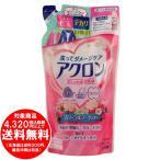 LION(ライオン) おしゃれ着用洗剤 アクロン つめかえ用 400ml フローラルブーケの香り [free]