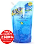 Yahoo!きらく屋10%増量 プロスタイル モーニングリセットウォーター シトラスハーブの香り 詰替用 495mL  [free]