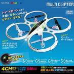 【処分】 カメラ搭載 2.4GHz ラジコン マルチコプター  6軸ジャイロ搭載 京商製 空撮 UFO ドローン
