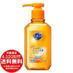 キュキュット 食器用洗剤 ポンプタイプ オレンジの香り 本体 240ml [free]