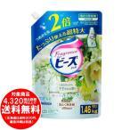 Yahoo!きらく屋洗濯用洗剤 フレグランスニュービーズジェル すずらんの香り つめかえ用 特大サイズ 1.46kg  [free]