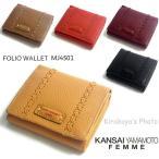 KANSAI YAMAMOTO 牛革 二つ折り財布(短財布) MJ4501(ヤマモト カンサイ)