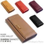 KANSAI YAMAMOTO 牛革 長財布(ロングウォレット) MJ4506(ヤマモト カンサイ)