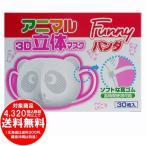 アニマル3D立体マスク Funnyパンダ 30枚 [free]