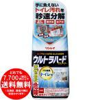【ワケアリ】リンレイ ウルトラハードクリーナー トイレ用 500g [free]