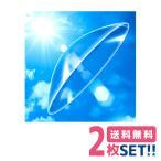 シード UV-1 両眼分2枚 送料無料 【医療用具承認番号 21900BZX00422000】