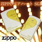 ZIPPO ペアハート SG1