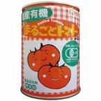 光食品 ヒカリ 国産有機まるごとトマト 400g